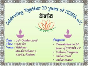 2016_disha_invitation